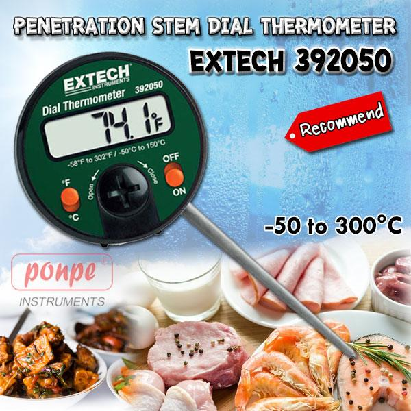 392050: Penetration Stem Dial Thermometer