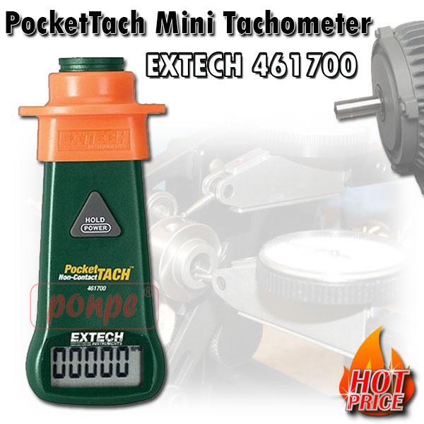 461700 EXTECH เครื่องวัดความเร็วรอบ Tachometer