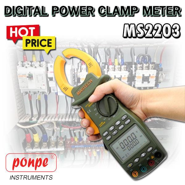 Digital Power Clamp Meter MS2203