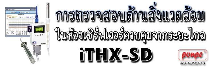 iTHX-SD