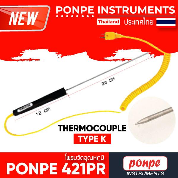 PONPE-421PR