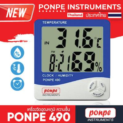 เครื่องวัดอุณหภูมิความชื้นPONPE 490