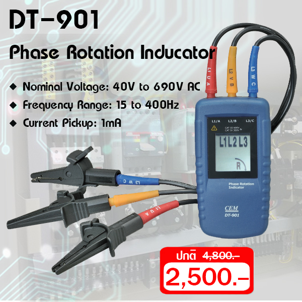 DT-901 Phase Rotation Tester