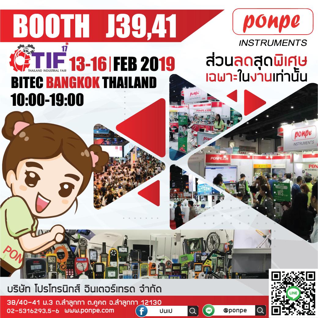 Thailand Industrial Fair 2019