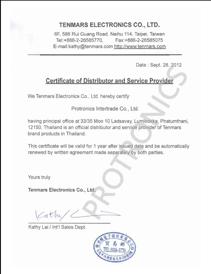 Appointment Letter of Dealer - PONPE Meter
