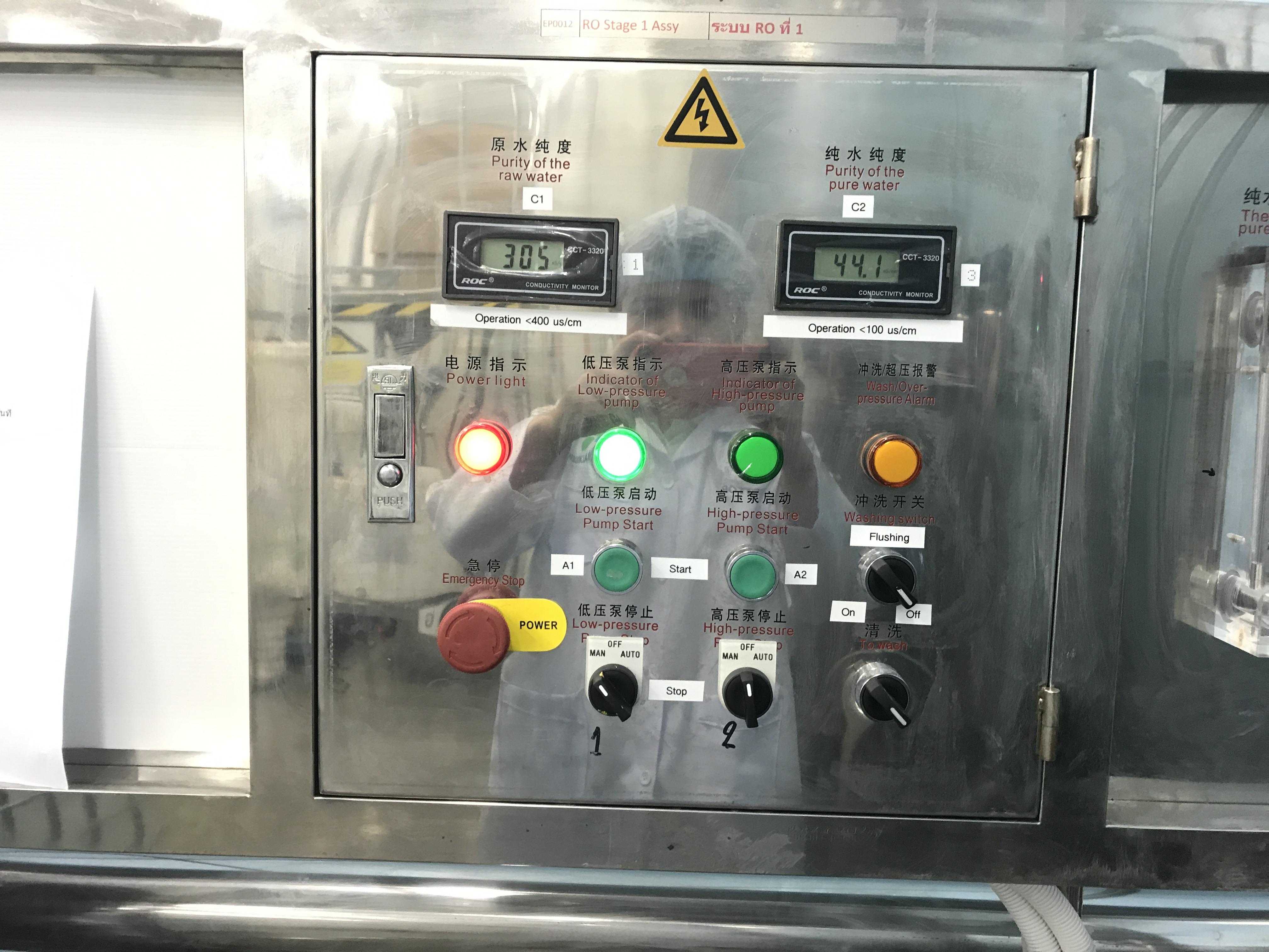 CCT-3320 EC Controller