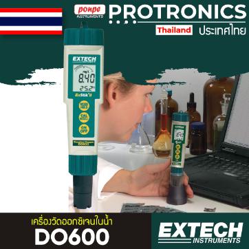 DO600 เครื่องวัดออกซิเจนในน้ำ (Dissolved Oxygen Meter)