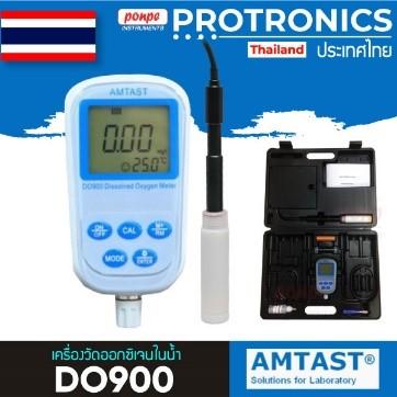 DO900 เครื่องวัดออกซิเจนในน้ำ (DO Meter)