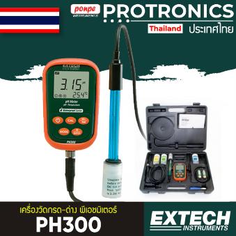 PH300 เครื่องวัดความเป็นกรด-ด่าง (PH Meter)