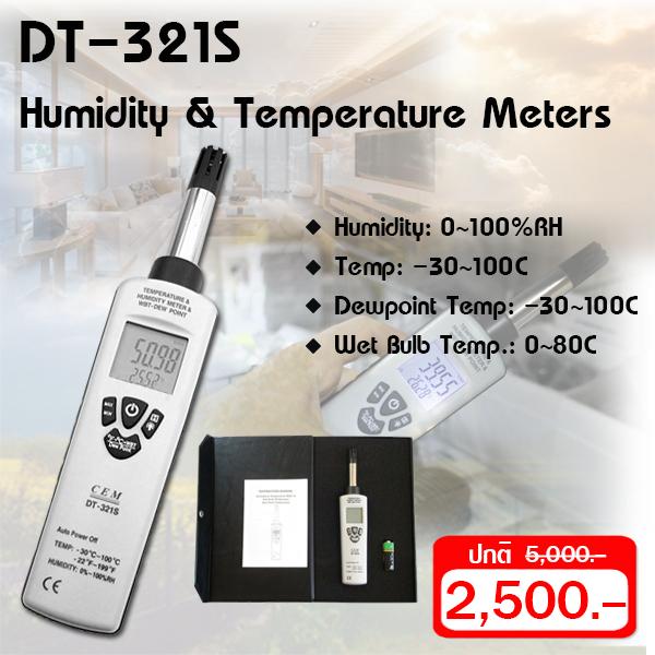 DT-321S