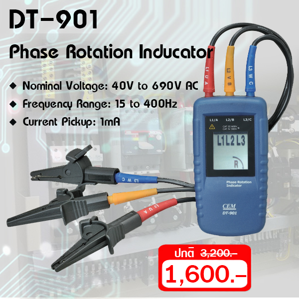DT-907 Phase Rotation Tester
