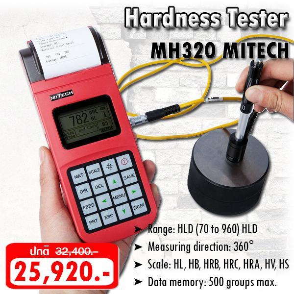 MH320