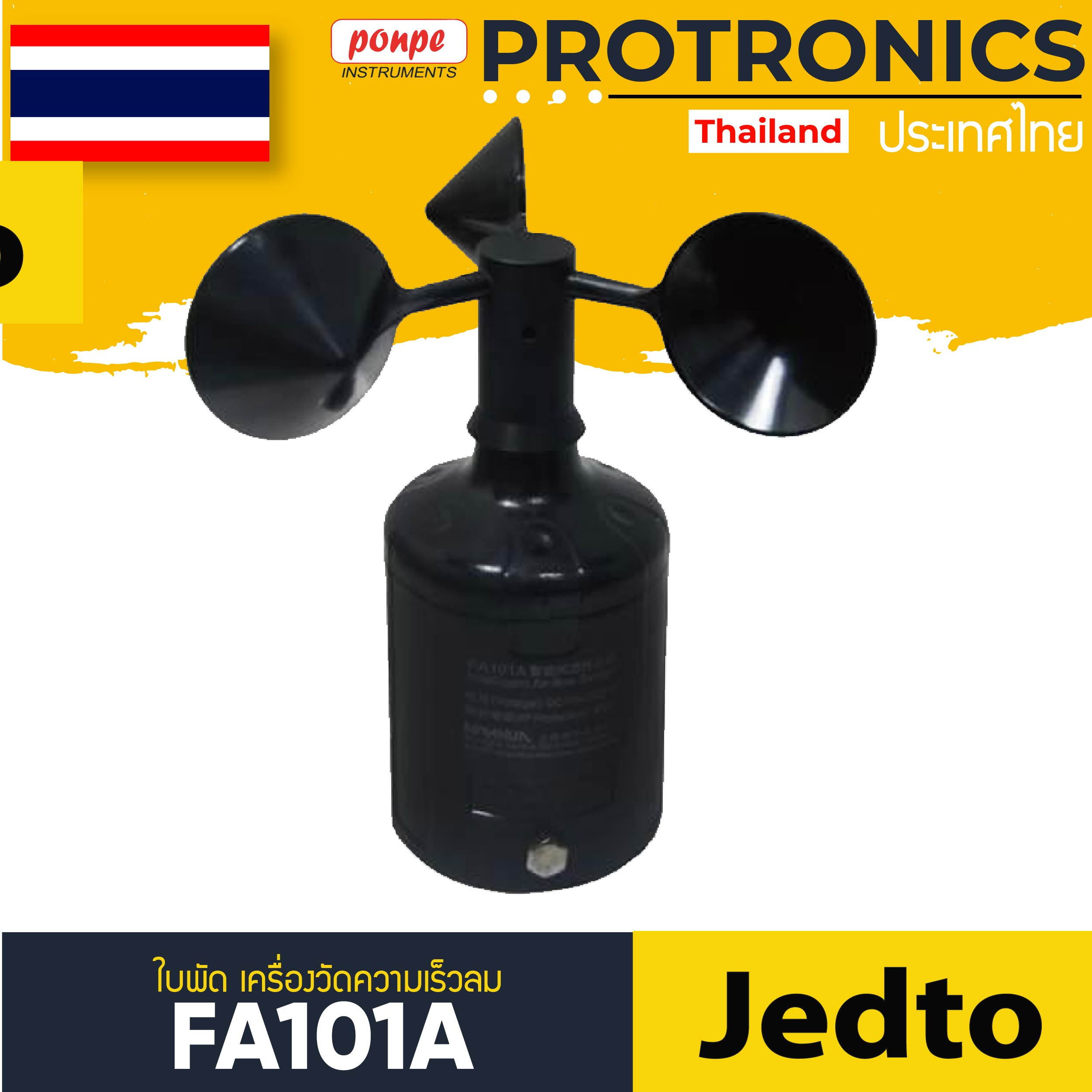 FA101A / JEDTO Cup Transmitter