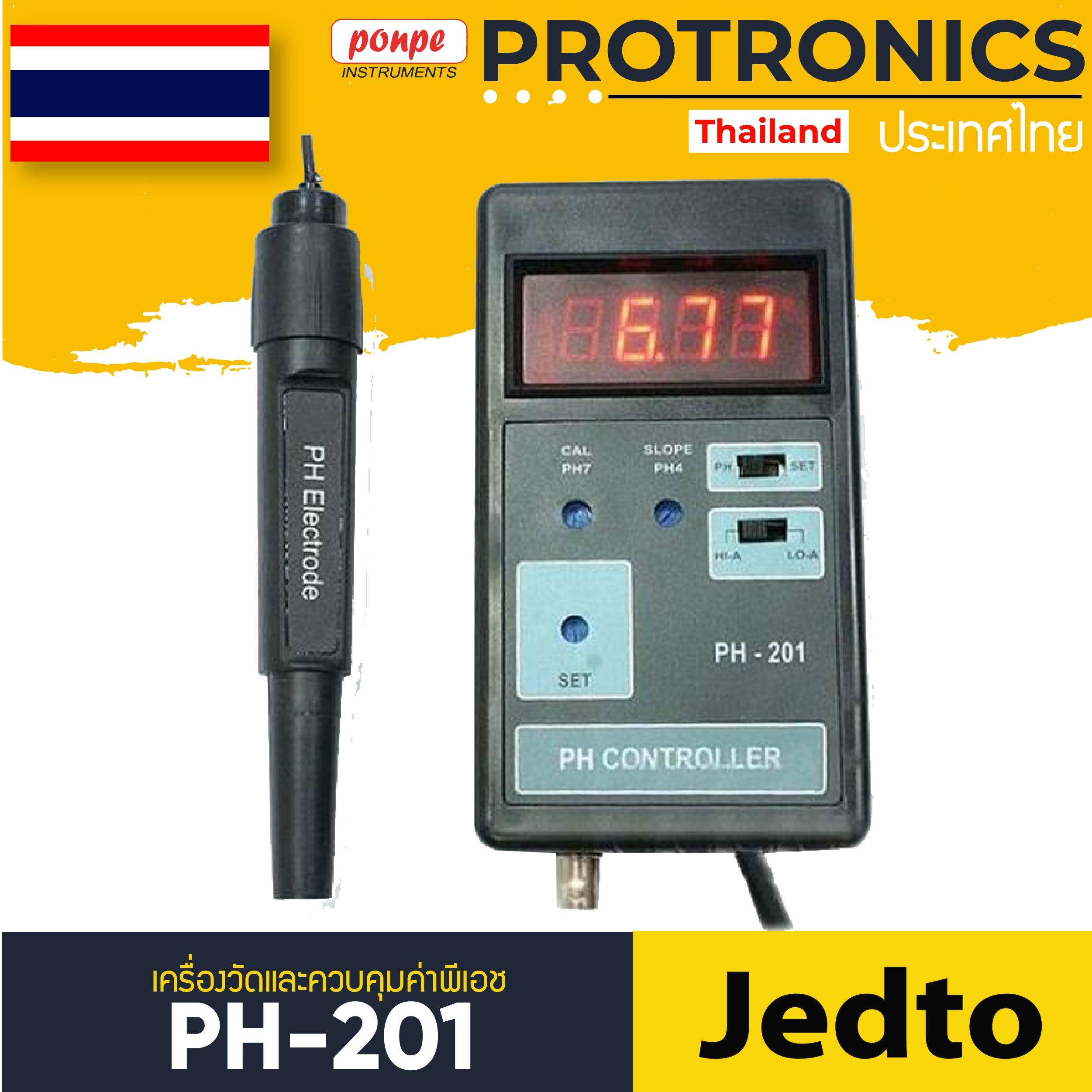PH-201 JEDTO pH Controller Monitor Meter เครื่องวัดค่าและควบคุมค่าพีเอช