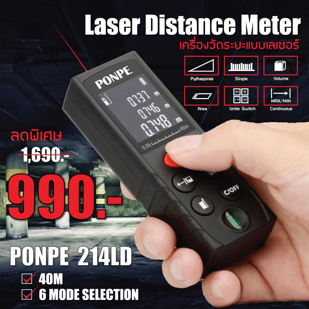 PONPE 214LD / PONPE เครื่องวัดระยะ Laser Distance Meter