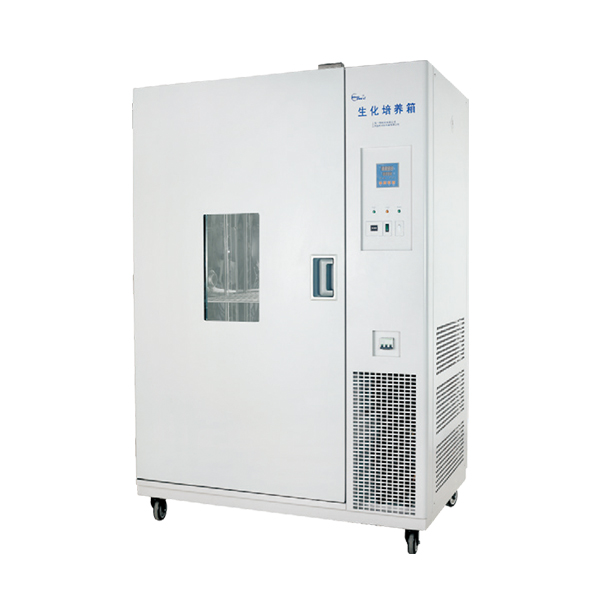 LRH-1500F / BLUEPARD ตู้บ่มเชิ้อ ตู้อบจุลชีววิทยา ตู้เพาะเชื้อ Cooling Incubator