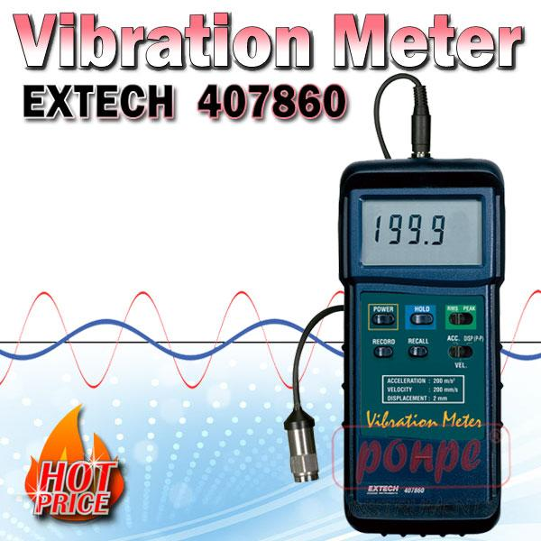 Vibration Meter เครื่องวัดความสั่นสะเทือน 407860