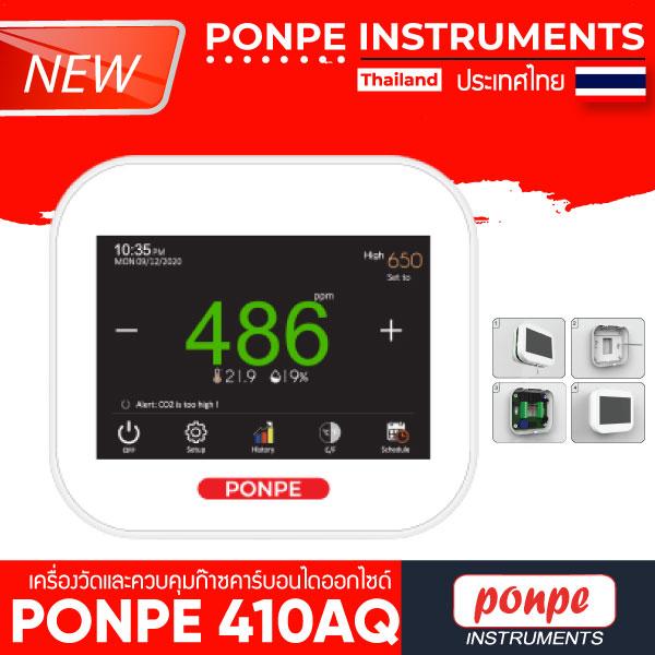 PONPE 410AQ PONPE INSTRUMENTS เครื่องวัดและควบคุมก๊าซคาร์บอนไดออกไซด์ CO2 Controller