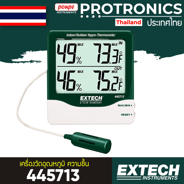445713 Extech เครื่องวัดอุณหภูมิ ความชื้น Hygro-Thermometer