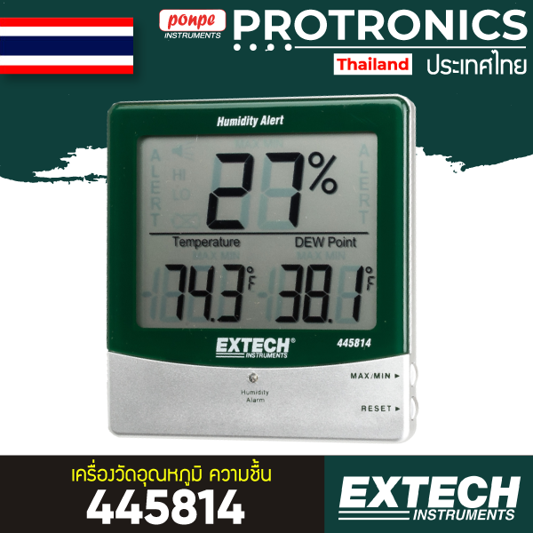445814 Extech เครื่องวัดอุณหภูมิ ความชื้น Hygro-Thermometer
