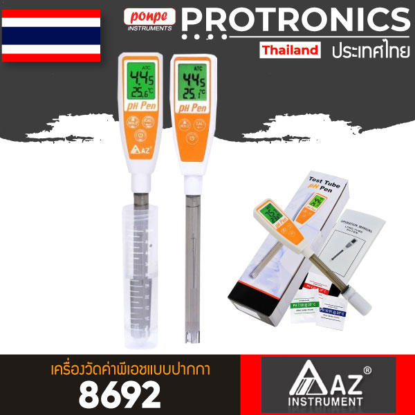 8692 AZ Instruments pH meter เครื่องวัดค่าpH
