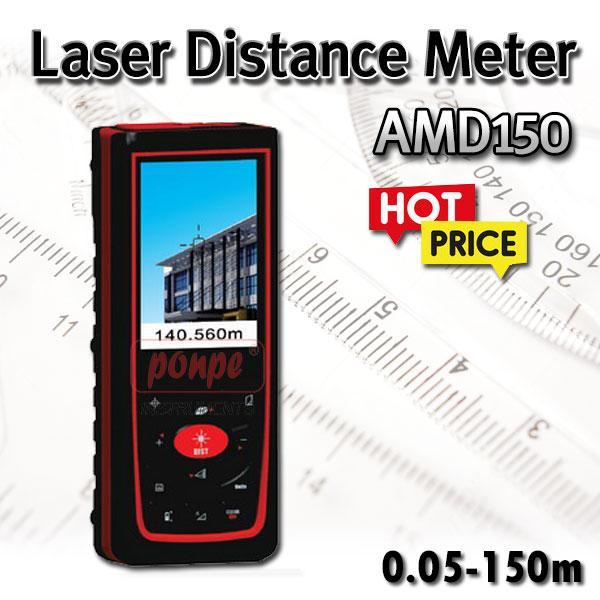 AMD150 / JEDTO เครื่องวัดระยะ แบบเลเซอร์ Laser Distance Meter