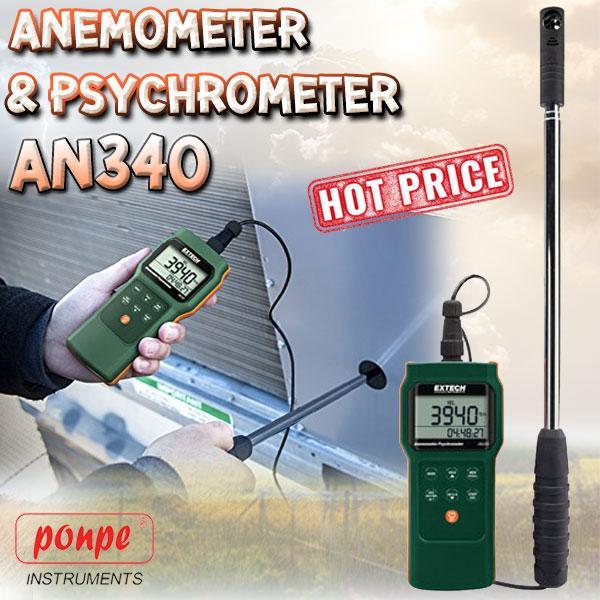 AN340 EXTECH เครื่องวัดความเร็วลม Anemometer & Psychrometer