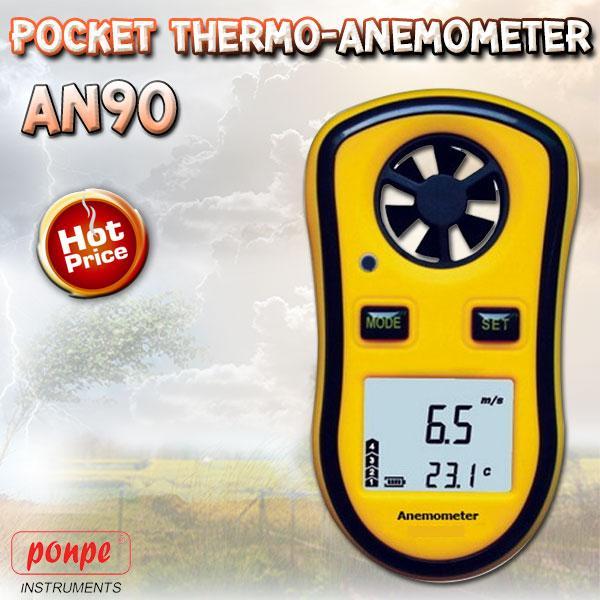 AN90 / JEDTO เครื่องวัดความเร็วลม Pocket Thermo-Anemometer