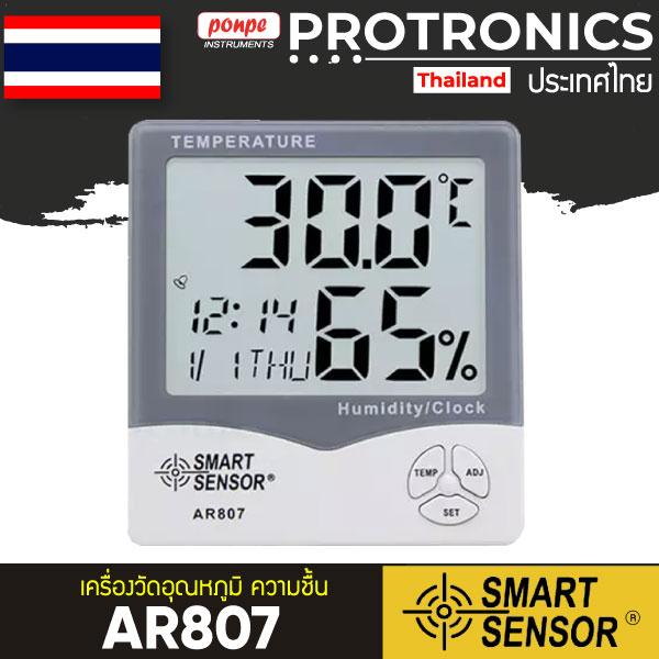 AR807 Smart Sensor Moisture Meter