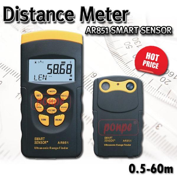 Distance Meter เครื่องวัดระยะ AR851