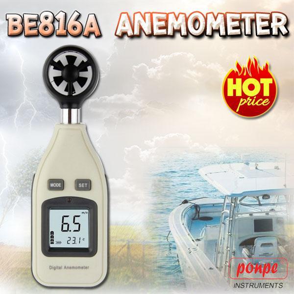 BE816A / JEDTO เครื่องวัดความเร็วลม
