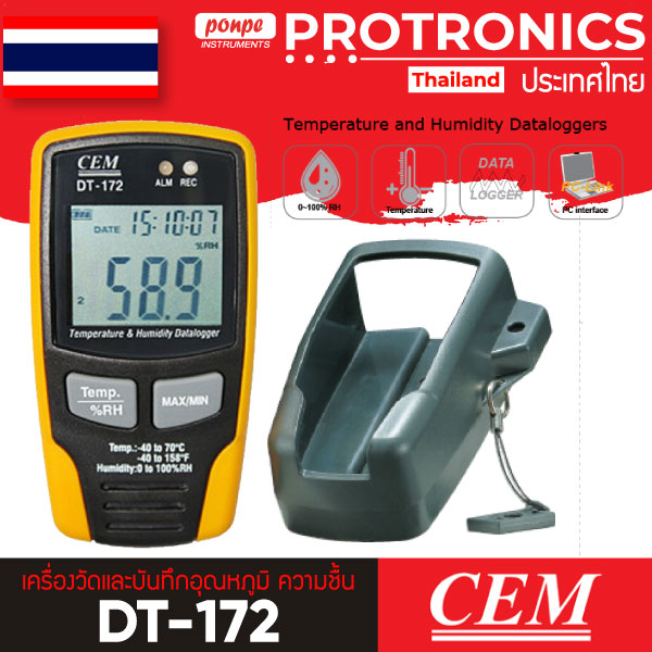 DT-172 / CEM Temperature and humidity recorder