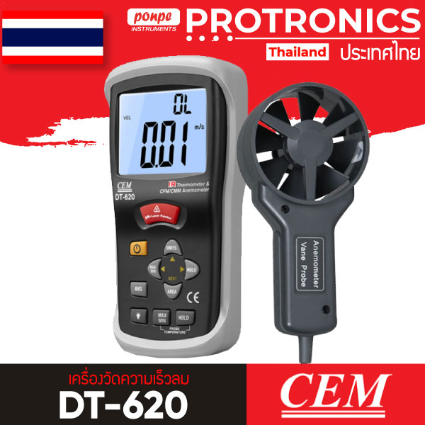 DT-620 / CEM เครื่องวัดความเร็วลม Anemometer with IR Thermometer