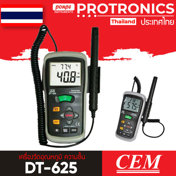 DT-625 / CEM เครื่องวัดอุณหภูมิ ความชื้น Thermo-Hygrometer