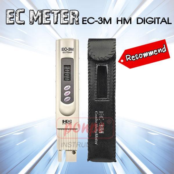 EC-3M / HM DIGITAL เครื่องวัดความนำไฟฟ้า EC Meter