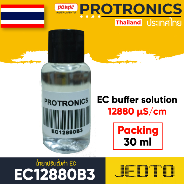 EC12880B3 Conductivity Buffer Solution 12880uS ขนาด 30mL