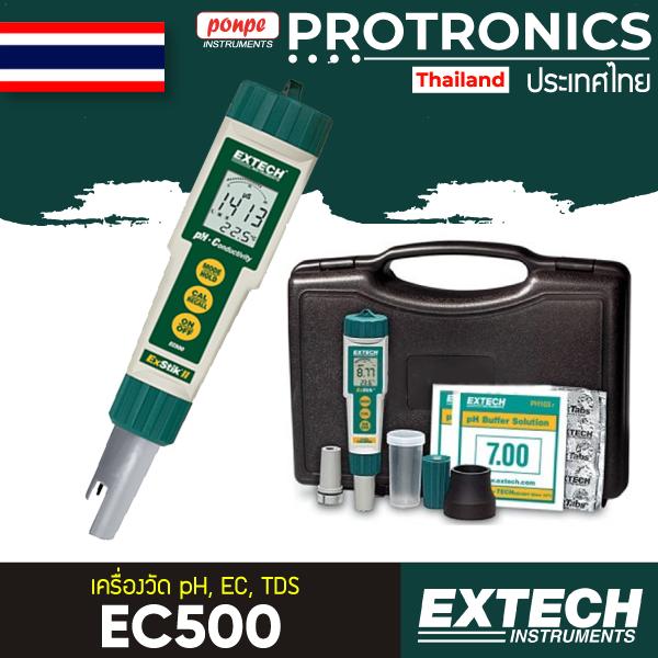 EC500 EXTECH เครื่องวัดความนำไฟฟ้า, TDS, ความเค็ม,  pH และอุณหภูมิ