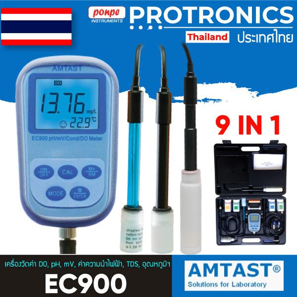 EC900 AMTAST Kit 9-in-1 Meter DO/pH/EC/TDS เครื่องวัดความนำไฟฟ้า กรดด่าง ความเค็ม