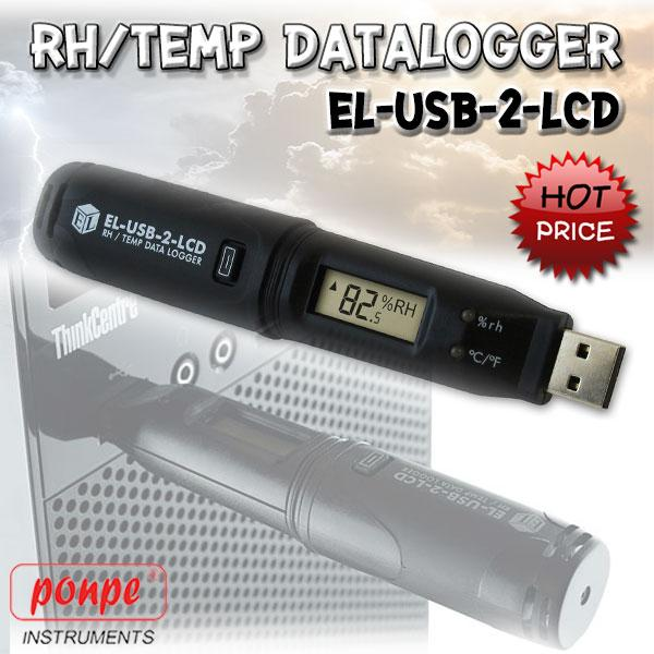 EL-USB-2-LCD / LASCAR เครื่องบันทึกอุณหภูมิ ความชื้น และ Dew Point