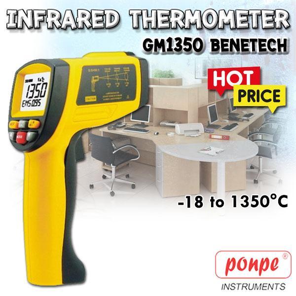 GM1350 (AMF012) / BENETECH เครื่องวัดอุณหภูมิ อินฟราเรด 1350C