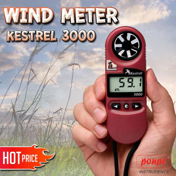 Kestrel 3000 เครื่องวัดสภาพอากาศ Pocket Weather Meter