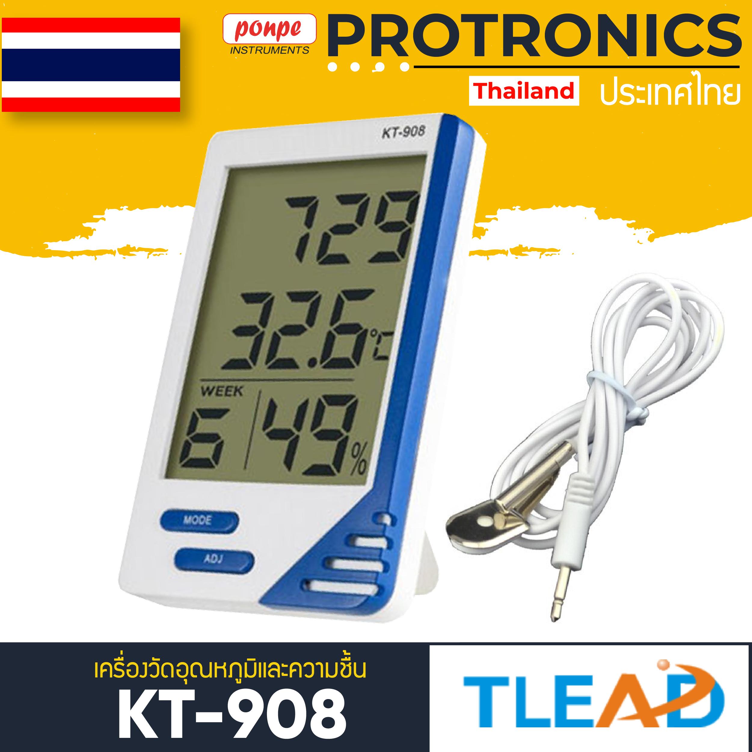 KT-908 JEDTO เครื่องวัดอุณหภูมิ ความชื้น Thermo-Hygrometer