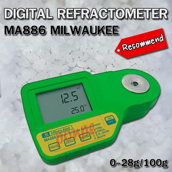 MA886 Milwaukee เครื่องวัดความเค็ม Digital Refractometer