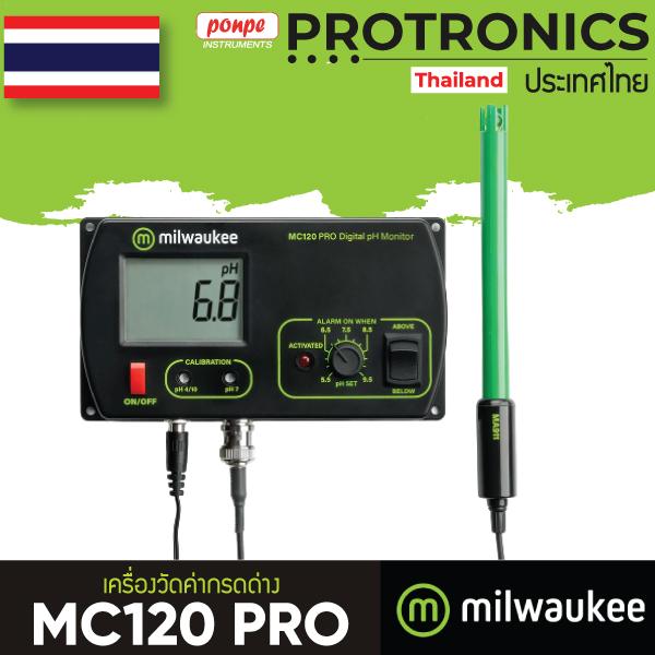 MC120 PRO Milwaukee เครื่องวัดค่ากรดด่าง pH monitor