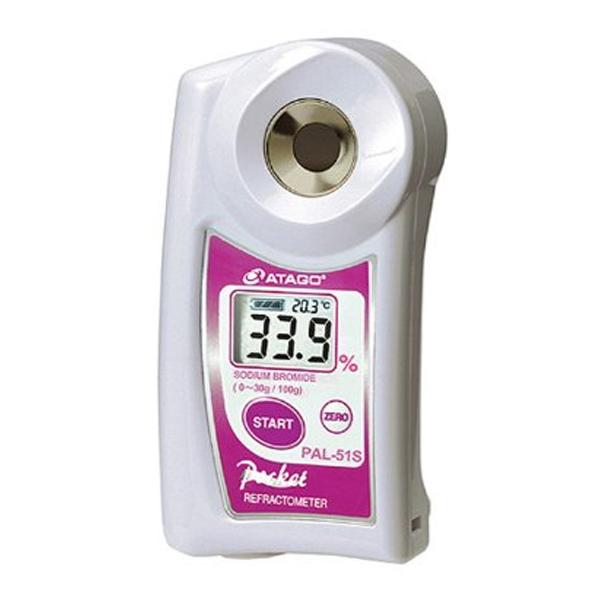 PAL-51S / Atago Digital Hand-Held Pocket Chemical Product Ingredient Refractometer