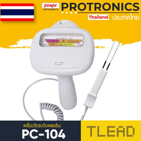 PC-104 / JEDTO เครื่องวัดกรดด่าง และคลอรีน pH & Chlorine Meter