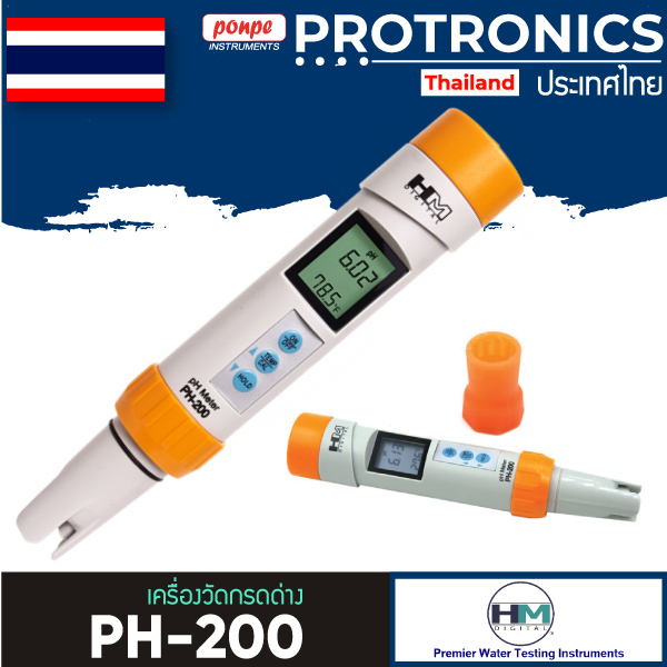 PH-200 HM DIGITAL pH Meter เครื่องวัดพีเอช