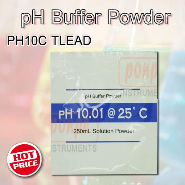 pH Buffer Powder PH10C