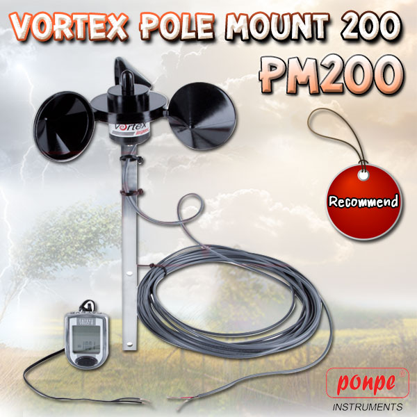 PM200 / INSPEED VORTEX POLE MOUNT 200 '
