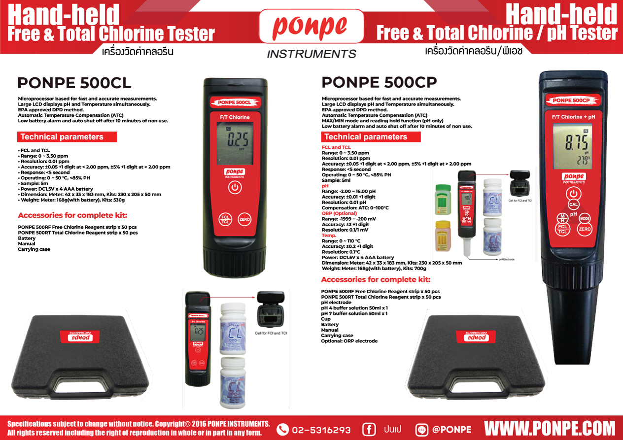 PONPE-500CL-01.jpg_product